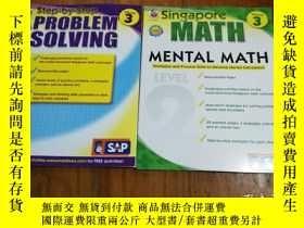 二手書博民逛書店Mental罕見Math, Grade 3: Strategie