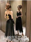 露背洋裝夏季新款赫本風雪紡吊帶連身裙女露背小心機女人味的黑色性感 伊蒂斯女裝