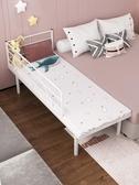 加寬床拼接床兒童床