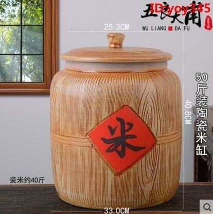 促銷 陶瓷米缸家用20斤30裝仿實木麵粉桶防潮防蟲密封儲物罐(裝米約40斤)