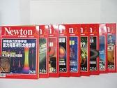 【書寶二手書T8/雜誌期刊_EIZ】牛頓_252~260期間_9本合售_重力與萬有引力的世界