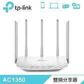 【TP-LINK】Archer C60 AC1350 無線雙頻路由器 【贈不鏽鋼環保筷】