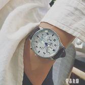 男生手表 大表盤韓版簡約潮時尚潮流百搭復古休閒表53