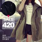 SISI【C6006】帥氣時尚翻領寬鬆連帽大襬抽繩顯瘦中長款風衣外套