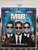 影音專賣店-Q03-285-正版BD【MIB星際戰警3 3D亦可觀賞2D】-藍光電影(直購價)海報是影印