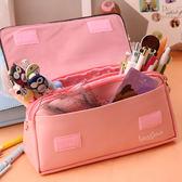 【618好康又一發】花花姑娘筆袋鉛筆盒女孩創意兒童筆袋