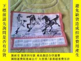 二手書博民逛書店罕見2002年年曆警鐘雜誌贈頁20513 警鐘雜誌 警鐘雜誌 出