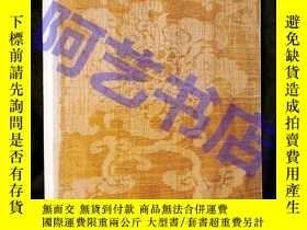二手書博民逛書店In罕見Charming Peking: A Diary of