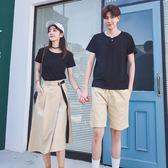 情侶裝 情侶裝夏裝2018新款韓版短袖t恤不一樣的氣質女.洋裝套裝 果實時尚