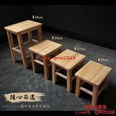 小木凳實木方凳家用客廳兒童矮凳板凳茶幾凳換鞋凳木質登木頭凳子【時尚好家風】
