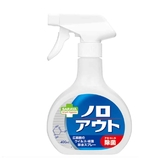SARAYA 神隊友 Smart Hygiene 除菌噴霧 400ml/瓶★愛康介護★