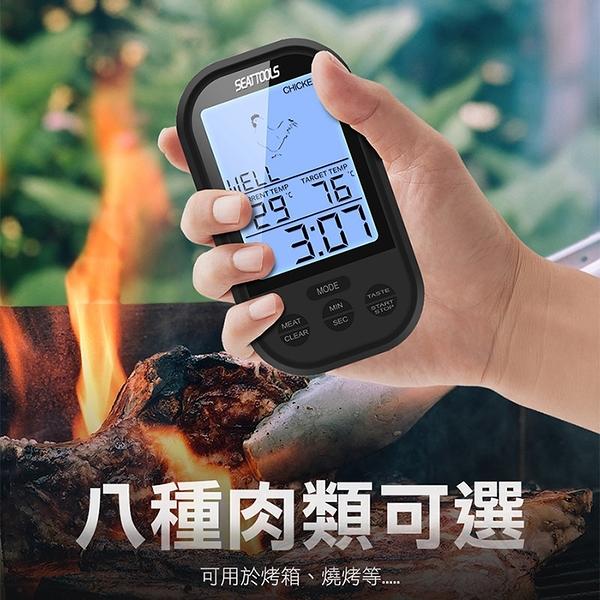 《博士特汽修》牛排店專用肉質熟度 溫度控制器 無限遠端測量 遠端控制溫度 MET-TMU250