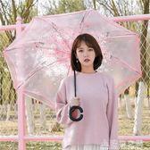 沛欣雨傘女開車便攜反向防水PVC透明傘雙層加厚櫻花C形免持長柄傘 NMS造物空間
