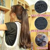 馬尾假髮韓系女士假髮長捲髮逼真馬尾內彎微直髮假馬尾中長版綁式梨花馬尾