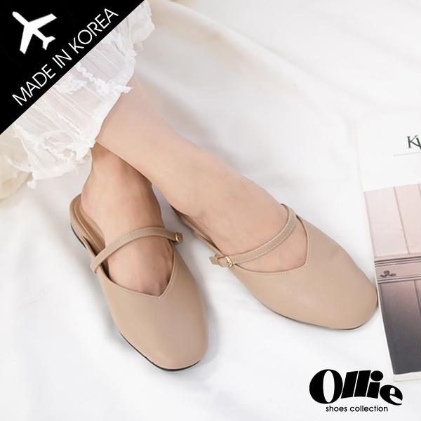 [現貨] 韓國Ollie 正韓製 典型魅力 芭蕾女伶 修飾V口低跟穆勒鞋 2色【F720640】 版型偏小 /SD韓美鞋