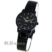 SIGMA 經典日系女錶-黑