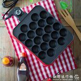 章魚烤盤  可調節溫度日本出口章魚小丸子機家用烤盤章魚丸子機章魚燒機igo  歐韓流行館