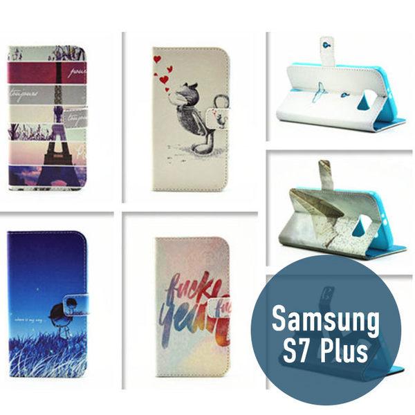 SAMSUNG 三星 S7 Edge 個性彩繪皮套 側翻皮套 插卡 手機套 保護套 手機殼 手機套 皮套 可愛