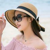 沙灘帽 女夏天韓版百搭遮陽防曬帽可折疊草帽太陽帽海邊沙灘帽 WE914【東京衣社】