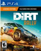 PS4 DiRT Rally 越野精英賽 大地長征:拉力賽(美版代購)