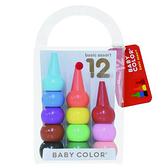 Baby Color 12色 無毒蠟筆 AOZORA 積木蠟筆 幼兒蠟筆 兒童安全蠟筆 日本製 疊疊樂蠟筆 1024