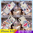 玩具總動員 iPhone SE2 XS Max XR i7 i8 plus 手機殼 側邊印圖 直邊液態 保護鏡頭 全包邊軟殼 防摔殼