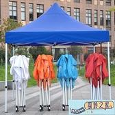 戶外廣告帳篷擺攤四方大傘遮陽四腳雨棚四角摺疊伸縮式棚子防雨蓬【風鈴之家】