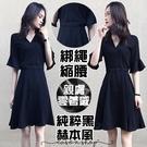 EASON SHOP(GQ0894)韓版赫本風收腰大V領荷葉袖短袖五分袖連身裙洋裝女傘狀A字裙膝上半身短裙