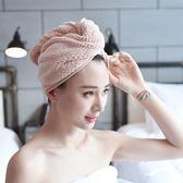居家家 珊瑚絨吸水干發帽快速干發巾 頭發速干毛巾包頭巾成人浴帽