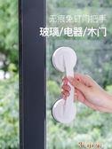 韓國deHub強力吸盤把手衛生間浴室移門把手玻璃門拉手 大吸力扶手 mks免運