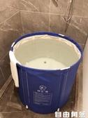 家用浴盆泡澡桶大人塑料沐浴桶 加厚折疊全身浴缸洗澡桶泡澡神器 自由角落