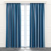 日式漸變遮光窗簾 寬290x高240cm 藍色