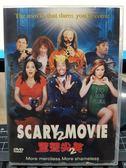影音專賣店-P04-157-正版DVD-電影【驚聲尖笑2】-驚聲尖笑原班人馬
