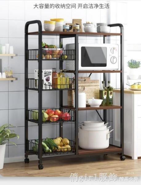 收納架 廚房收納置物架落地多層微波爐鍋架子多功能儲物廚房用品家用大全 開春特惠