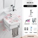 浴櫃 衛生間洗手洗臉盆太空鋁浴室櫃組合小...