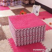 兒童拼圖泡沫地墊絨地板墊飄窗墊臥室拼接地毯客廳坐墊榻榻米家用 晶彩生活