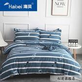 床罩 加厚全棉布被套單件100%純棉斜紋被罩雙人單人床180x220 200x230-超凡旗艦店