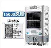 220V商用大型工業冷風機 15000風量移動水冷空調扇宿舍商用冷風扇單冷型 zh5583 【歐爸生活館】