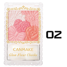 CANMAKE 花漾戀愛修容組 #2 962-02 另售 Cezanne EXCEL PD DHC