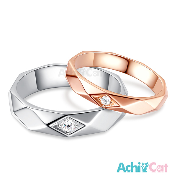 AchiCat 情侶戒指 925純銀戒指尾戒 恆久不渝 *單個價格* AS7097
