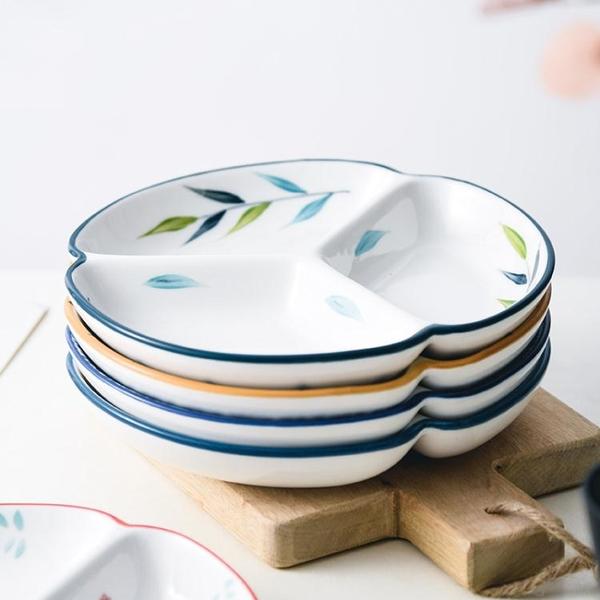 日式家用陶瓷分隔盤菜盤創意三格分餐盤一人食早餐盤碟子餐具套裝 {限時免運}