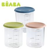 【奇哥】BEABA 副食品儲存罐-240ml(3色選擇)