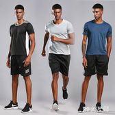 大碼運動衣 運動套裝男夏季跑步服健身房速干休閒短袖寬鬆兩件 LN2915【MG大尺碼】