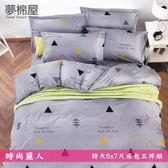 活性印染 特大6x7尺床包三件組-時尚麗人 夢棉屋