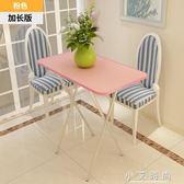 摺疊桌簡約吃飯桌家用餐桌簡易戶外便攜式擺攤桌可摺疊桌子 小艾時尚NMS