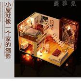 七夕禮物音樂盒diy木質小屋