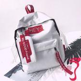 後背包 日韓雙肩包女士帆布旅行背包學院風學生書包簡約時尚撞色潮包