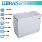 (含拆箱定位)HERAN禾聯 200L冷凍/冷藏臥式冷凍櫃 HFZ-2062