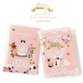 簡約淑女可愛卡通貓咪透明護照夾|證件夾套|護照包防水護照保護套