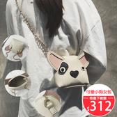 超火包包2019新品夏天可愛小狗女包時尚腰包少女小挎包條包 【免運】